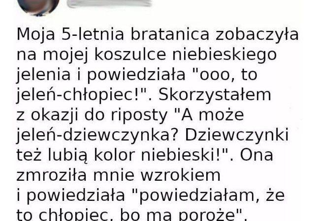 Niemądry wujek :D